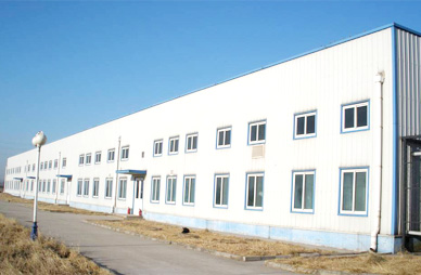 Beijing Farm-star Pharmaceutical Technique Co., Ltd.