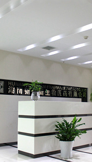 Hunan Norchem Pharmaceutical Co., Ltd